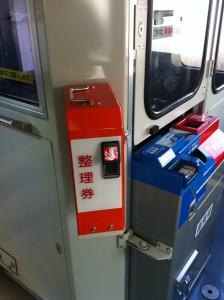 大船渡線 車内 (7)