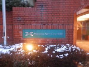 盛岡ニューシティホテル (5)