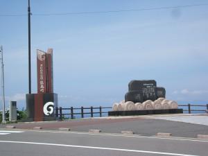 2008-08-18 07.18.26