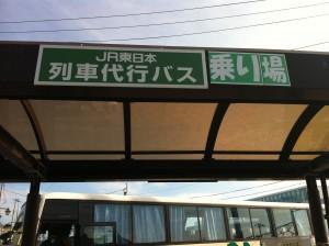 仙石線 (3)