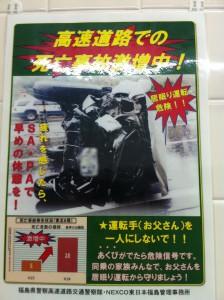 東京 観光 (1)