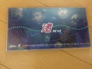 8cm CD (6)