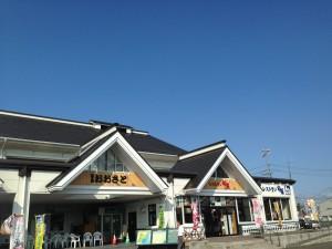 道の駅おおさと (16)